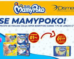 Ação Acelera Mamypoko toalhas Antissépticas e Baby